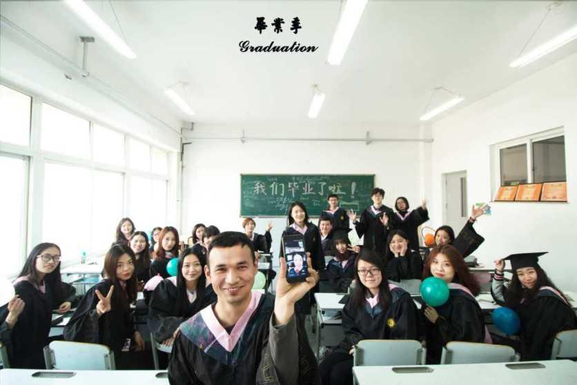 万名大学生说新疆|草感地恩方得其郁葱;己感