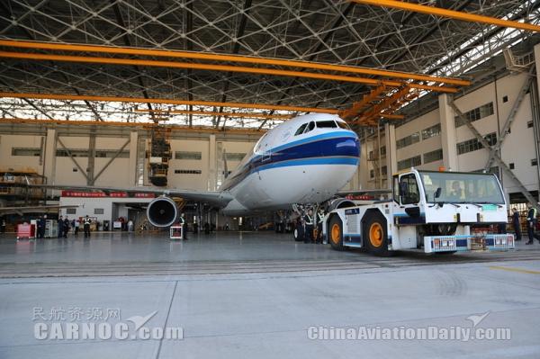 南航沈阳维修基地成功完成a330飞机首修