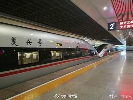 铁路迎大调图 复兴号高铁提速至350km h