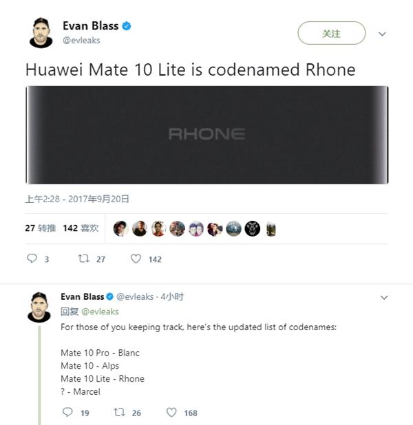 华为Mate 10 Lite曝光
