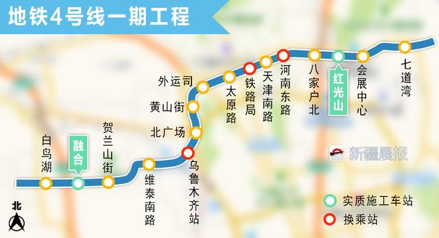 乌鲁木齐地铁4号线一期年内实现所有工点施工 五处穿越地质断裂带 - 轨道交通、地铁、高铁 - 轨道交通、磁浮、有轨电车、高铁(重载铁路