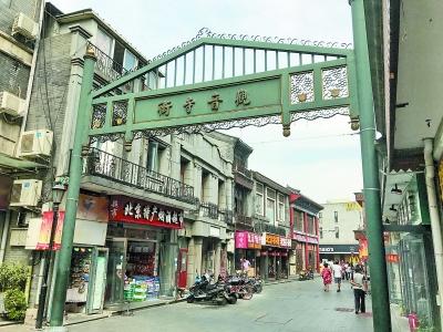 """老北京的""""龙脉""""在哪儿"""