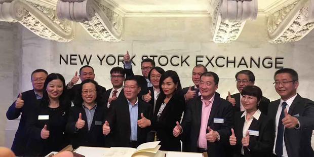2017中概股最大IPO,它9年融�Y超百�|,�R云�楹晤l�l�I��