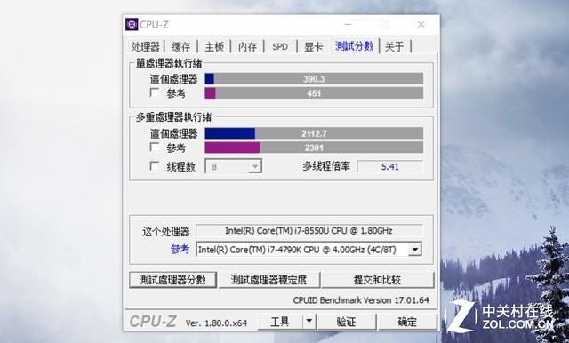 升级八代酷睿性能暴涨 惠普ENVY x360评测