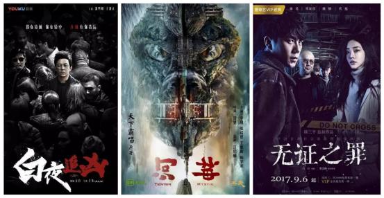 电影大咖、港台导演、新人导演纷纷入局,谁将主宰网剧江湖?