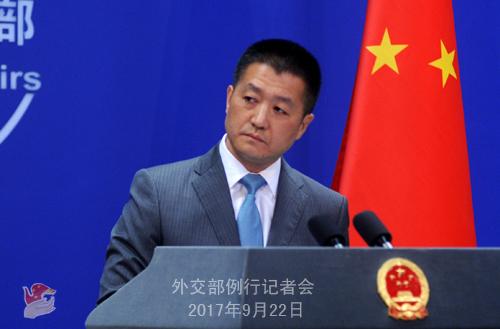 """外交部回应""""中国的银行将切断与朝鲜业务往来"""""""
