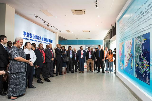 2017平潭国际海岛论坛举行 助力国际旅游岛建设