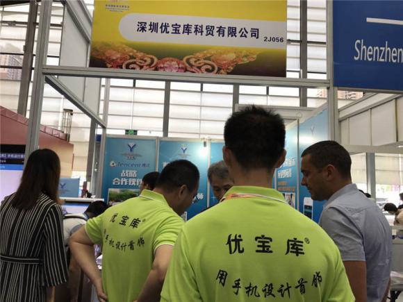 VR技术2017深圳珠宝展大放异彩
