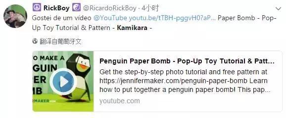 岛国大叔沉迷折纸20年,把纸片做成了动画片!还被当成了日本国粹