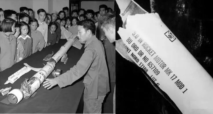 导弹--中国逆向工程史上的遗憾:缴获响尾蛇导弹无法仿制
