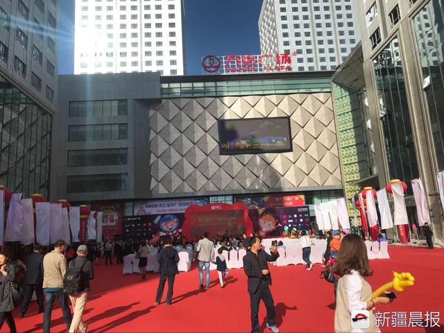 德汇宝贝广场盛大开业 乌鲁木齐第2座万达广场进入开业倒计时