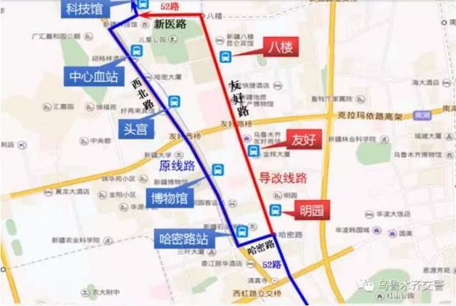 109路(华凌公交车场至六大市场方向),914路(王家梁至仓房沟方向)取消