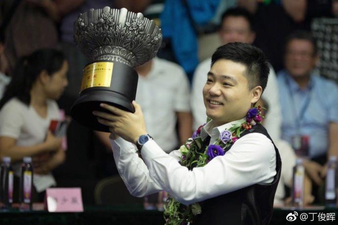 丁俊晖:夺冠后非常想念母亲 下个目标世锦赛冠军