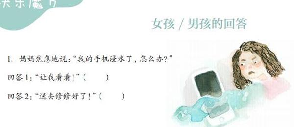 忠告首本全国女生女生在上海出版:引导v忠告,教对的教材小学图片