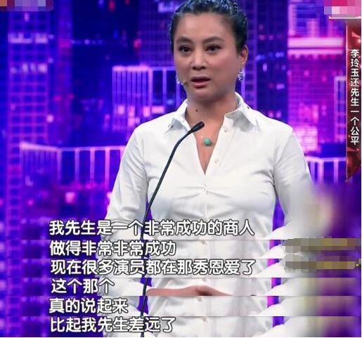 """54岁""""玉兔精""""李玲玉近照曝光 二婚后终获幸福(图)"""