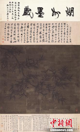 """广州艺博院""""镇院之宝""""――宋代文同的《墨竹图》,将在第二期与公众见面。 索有为 摄"""
