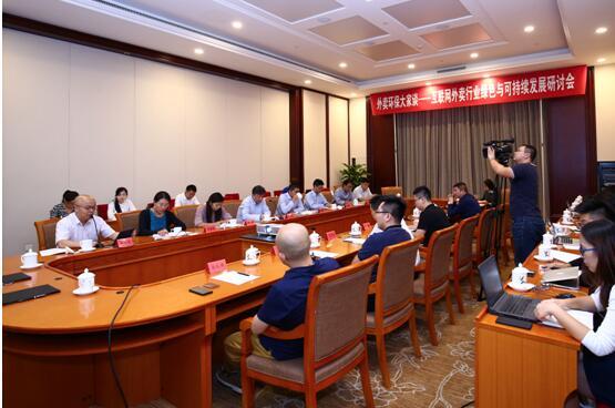 """外卖行业环保研讨会在京举办 美团外卖设立""""青山基金"""""""