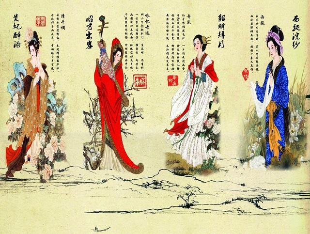 古代四大美女