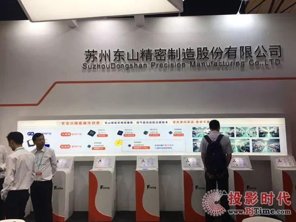 没有技术壁垒的上海LED展,谁是穷忙族(working poor)