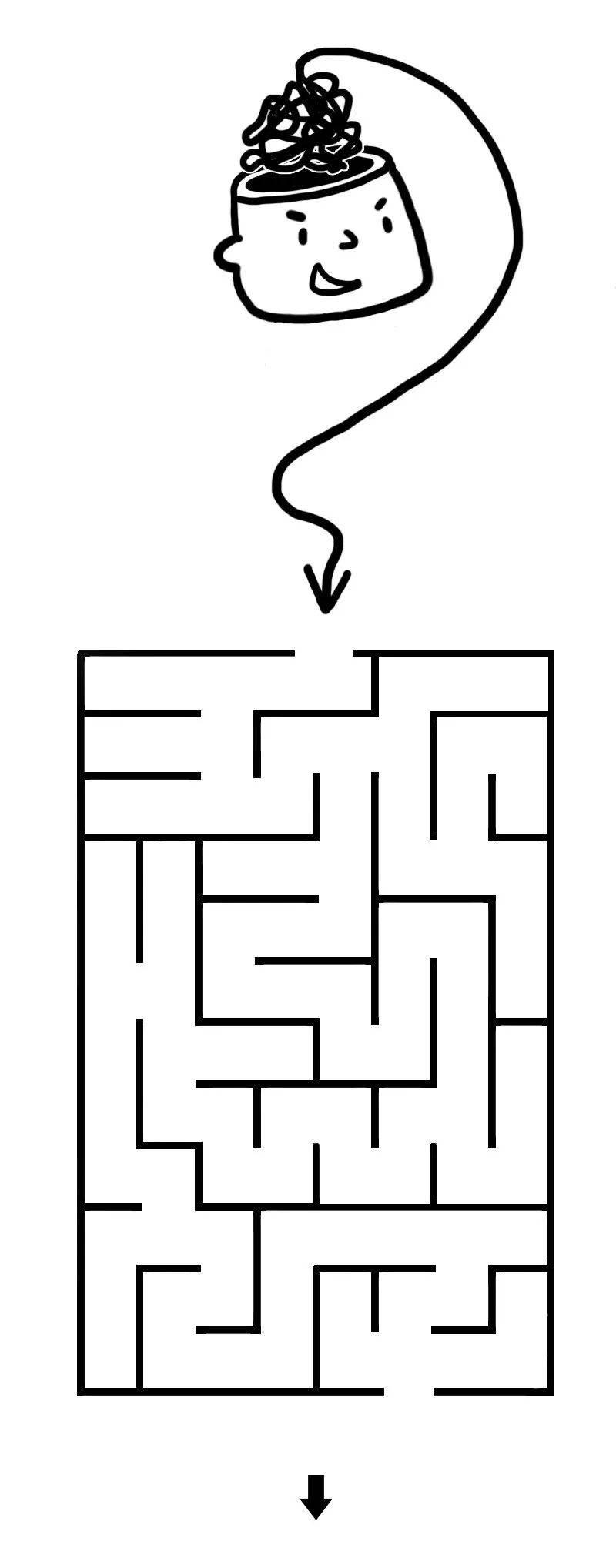 老板简笔画步骤图
