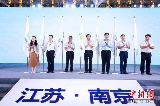 2017第六届中国创新创业大赛启动仪式现场图片