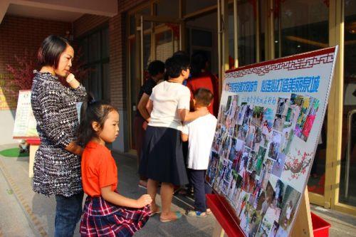 家园共创城!济南市槐荫区第三实验幼儿园在行动