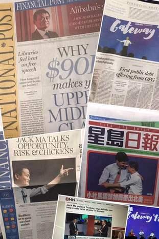 """加拿大掀起马云""""旋风"""" 媒体头版持续关注""""中国机遇"""""""