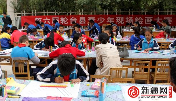 喜迎十九大 庆国庆 画团结 青少年现场绘画大赛