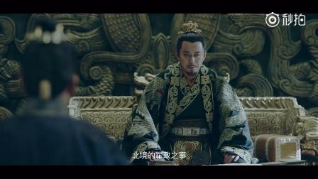 视频:《琅琊榜之风起长林》首款片花来袭,海宴编剧制作精良