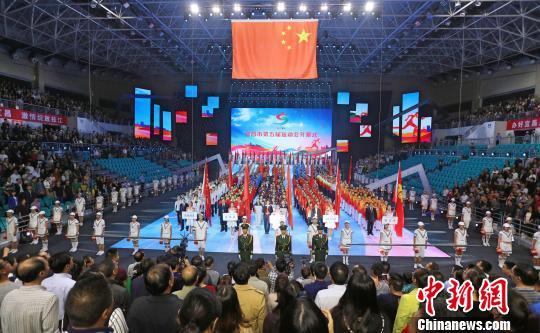 湖北宜昌市第五届运动会在枝江开幕 钟欣 摄