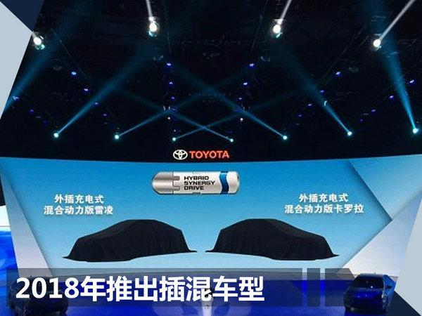 一汽丰田加速卡罗拉插混版国产 综合油耗低于2L-图4