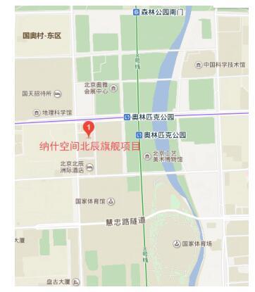 创新企业抢驻纳什空间北辰项目 共享办公蚕食写字楼