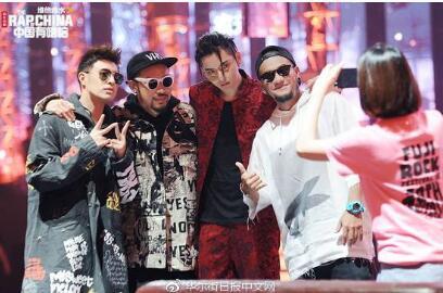 《华尔街日报》|《中国有嘻哈》大热对中国娱
