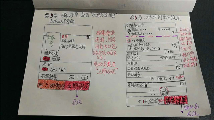 重庆攻略为手绘视频v攻略逃脱app父母攻略方便6第15关密室妹儿图片
