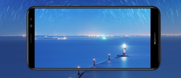 2000元!华为nova 2i发布:全面屏+四镜头