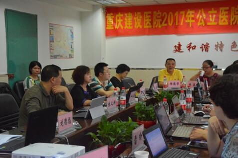 九龙坡区药事质控中心完成医疗机构处方集中点评工作