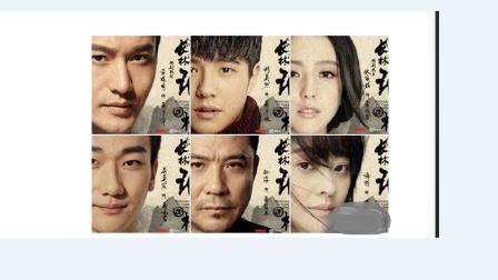 视频:黄晓明不是主角,《琅琊榜之风起长林》发预告了