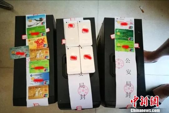 图为:被查封的涉案工具。台州公安供图