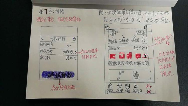 重庆妹儿为方便父母旅游手绘app攻略旅游攻略青白江图片