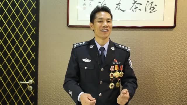 中国梦践行者——禁毒队长李浏华