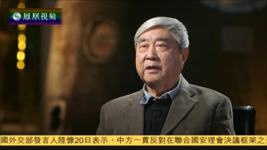 专访中国工程院院士戚发轫(上)