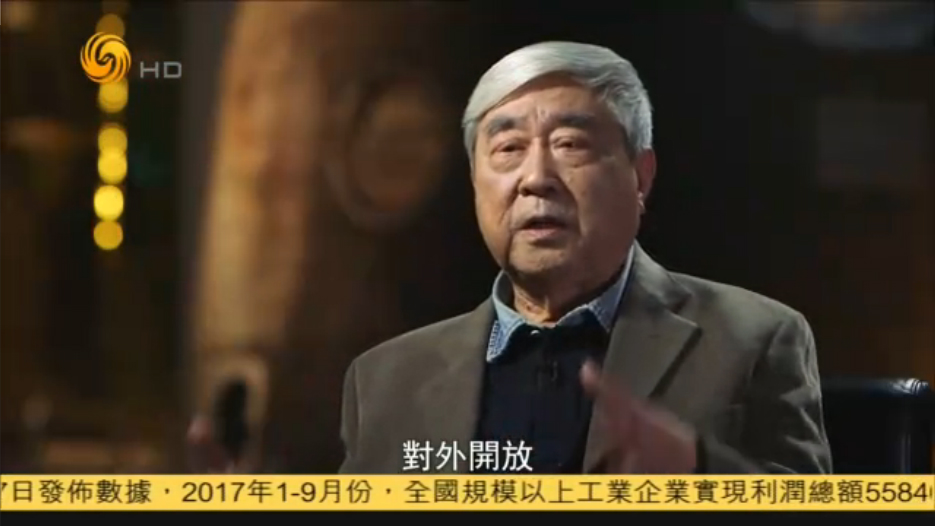 专访中国工程院院士戚发轫(下)