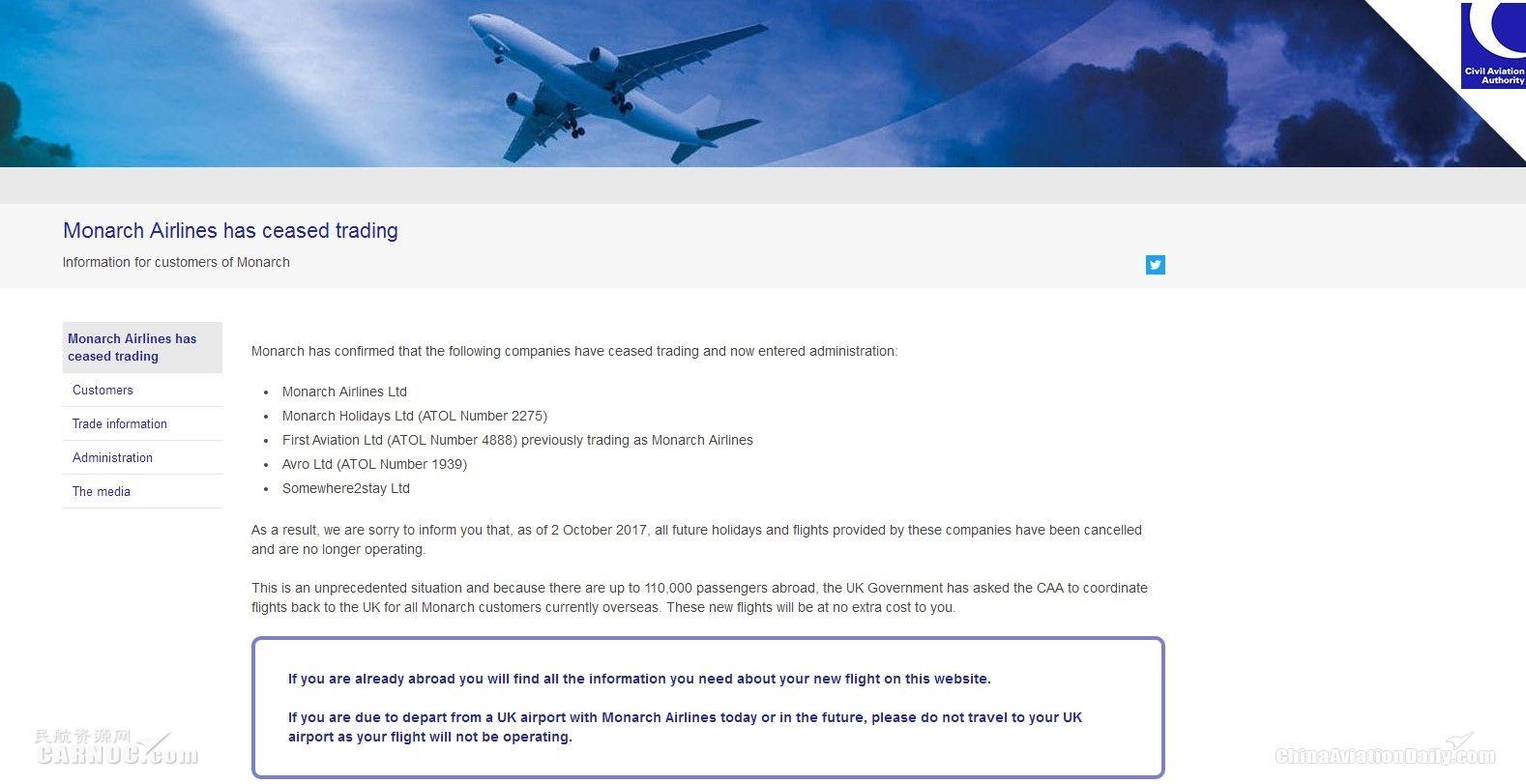 君主航空网站已被英国民航局接管