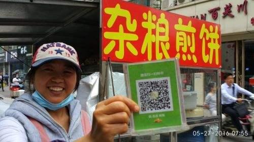 两年之后中国科技将至少超越国外十年