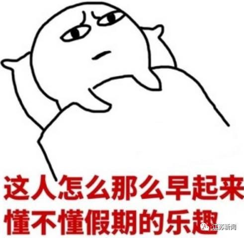 动漫 简笔画 卡通 漫画 手绘 头像 线稿 491_479