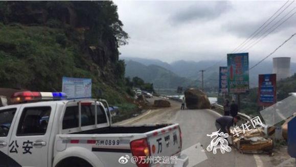 重庆发布危险路段预警提示 外出游玩这些隐患路