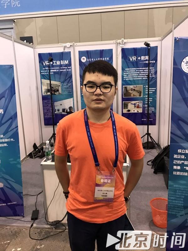 南京一大學生受邀諾獎頒獎禮:為出席活動練習口語
