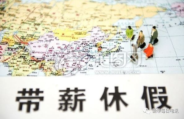 国庆到处都是人,传奇私服1.76公益服为啥中国就不把长假取消呢?