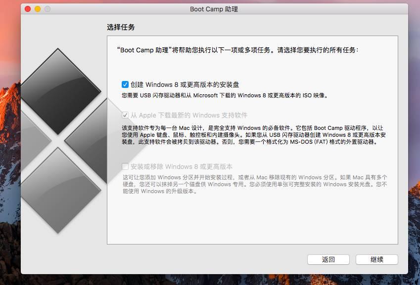 苹果笔记本装 Windows 笔记本系统重装win7不能用?实际测试答案让你大跌眼镜!