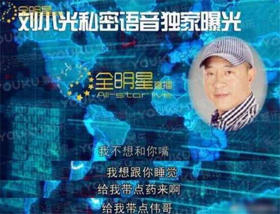 """""""赵四""""儿子疑替父洗白遭群嘲 网友:大写的尴尬"""